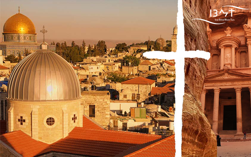 Affordable Holy land tours